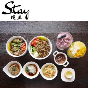 StayTC1